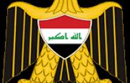 مشتریان سفارت عراق